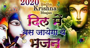 Mohe Kuch Bhi Nahi Suhave #BhaktiGaane #LordKrishnaSong #DevotionalSongs
