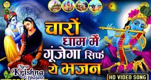 Vrindavan-Jana-Sikh-Liya