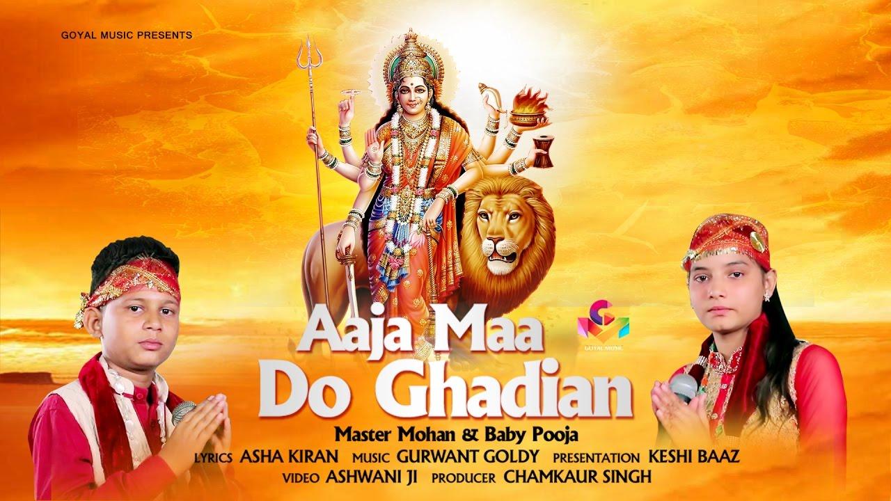 Aaja aa do ghadiya karenge galla badiyan – Navratri Bhajan