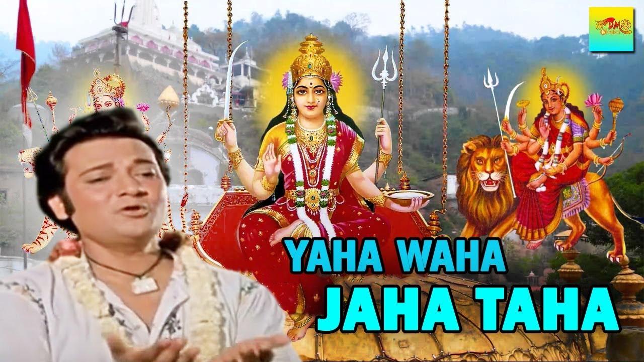 Yaha Vaha Jaha Taha Mat Puchho Kaha Hain Santoshi Maa – Navratri Song