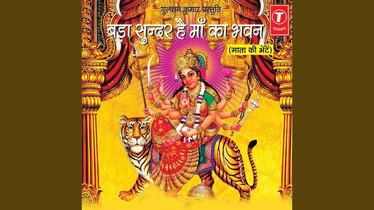 Maiya ambe maiya lal tera ghabraye lal tera gabraye har pal tujhe bhulaye – Navratri song