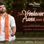 Jab Se Vrindavan Mein Aana Jana ( Acharya Shri Gaurav Krishna Goswami Ji Maharaj)