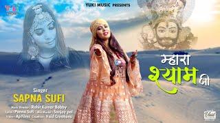 Hare Ka Sahara Mujhe Lage Payara Hindi Bhajan Lyrics